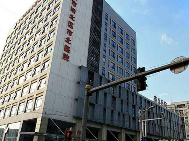 上海市闸北区市北初中医院初中一下几何图片