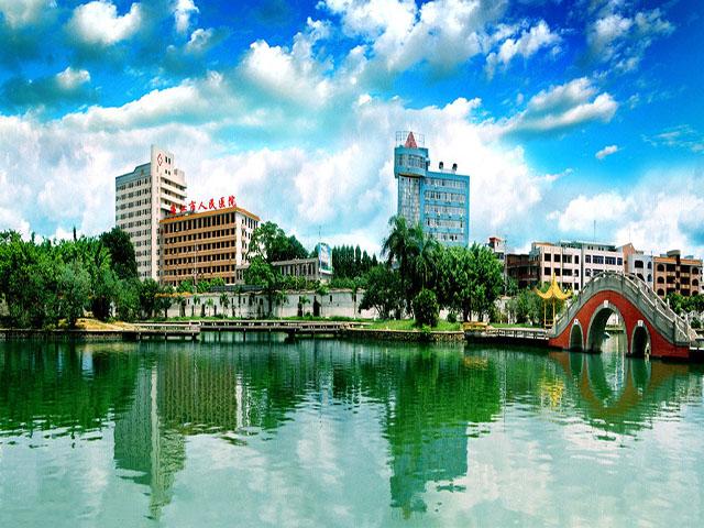 廉江市人民医院