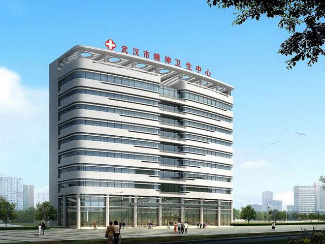 武汉市同济医院眼科_武汉市精神卫生中心