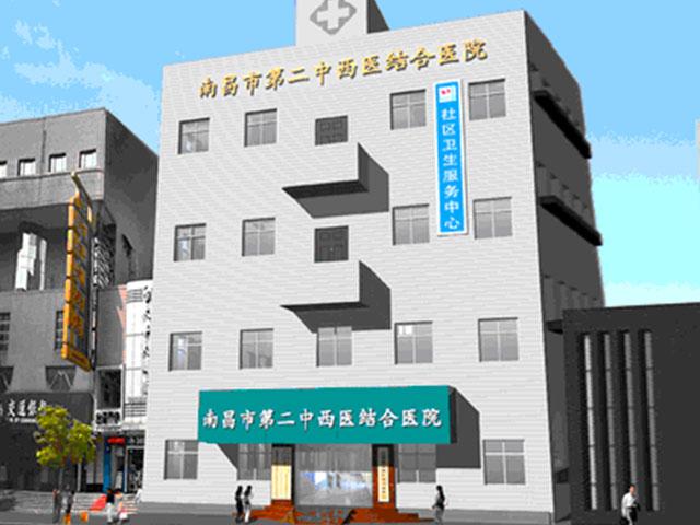 青岛福山康复医院图片