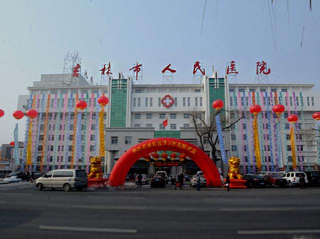 928 三级甲等 电话: 0432-62522625(门诊办公室)  地址: 吉林市昌邑