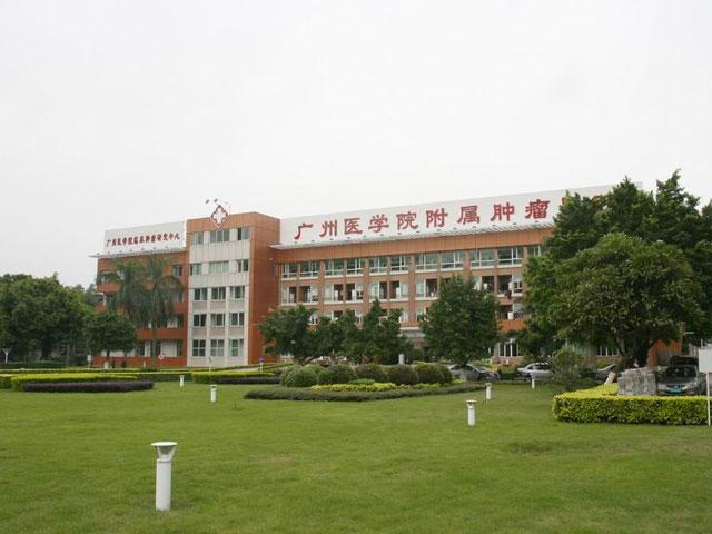 广州医科大学附属肿瘤医院治疗冠心病专家 广州医科大学附属肿瘤医