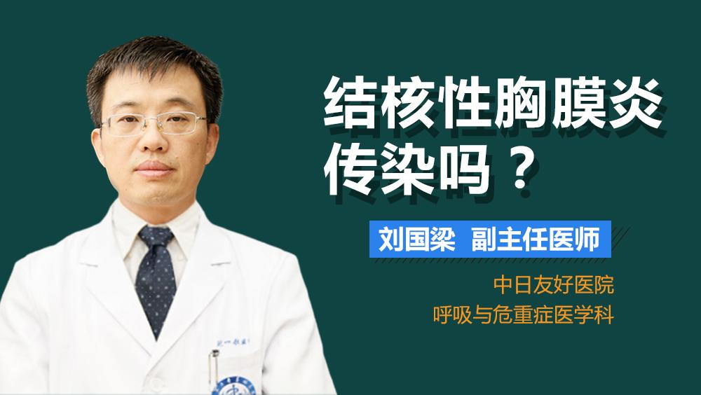 胃炎症,胃溃疡,肝坚硬募化,便秘,肠胃炎症,腔疼,胰腺炎症,消