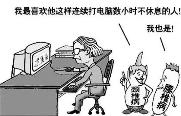 动漫 简笔画 卡通 漫画 手绘 头像 线稿 600_386