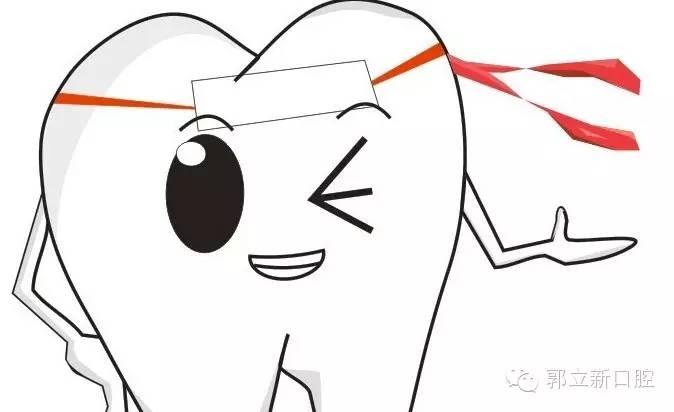 牙齿对比图手绘