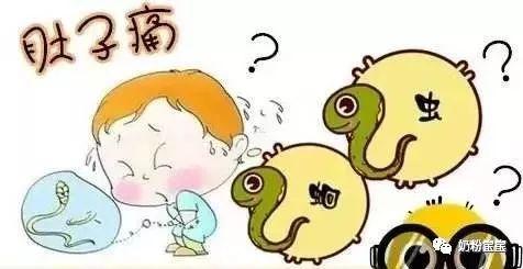 孩子发烧肚脐疼呕吐是怎么回事吃什么药