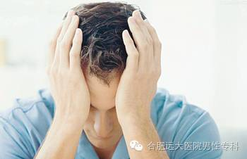 老年男性前列腺增生