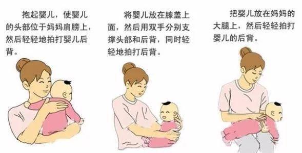 大部分宝妈会习惯第一种姿势,尤其是对于刚出生几周的宝宝来说更是如此,因为这个时候的宝宝没办法控制自己的头部和脖子的运动。趴在妈妈的肩膀上,整个身体都会得到良好的支撑。 帮宝宝拍嗝的时候,最好让宝宝的头高出你的肩膀一点点,然后用一只手托住宝宝的小屁屁,用另一只手牢牢护住宝宝,上下活动你自己的肩膀,也可以帮助宝宝排出胀气。 新生宝宝拍嗝:直立式 铺一条毛巾在妈咪肩膀上,防止妈咪衣物上的细菌和灰尘进入宝贝的唿吸道。 右手扶宝贝的头和脖子,左手托住小PP,缓缓竖起,将宝贝下巴处靠在妈咪的左肩上,靠肩的时候注意