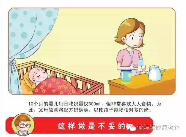 炎炎夏日,孩子辅食如何保证有温有度?