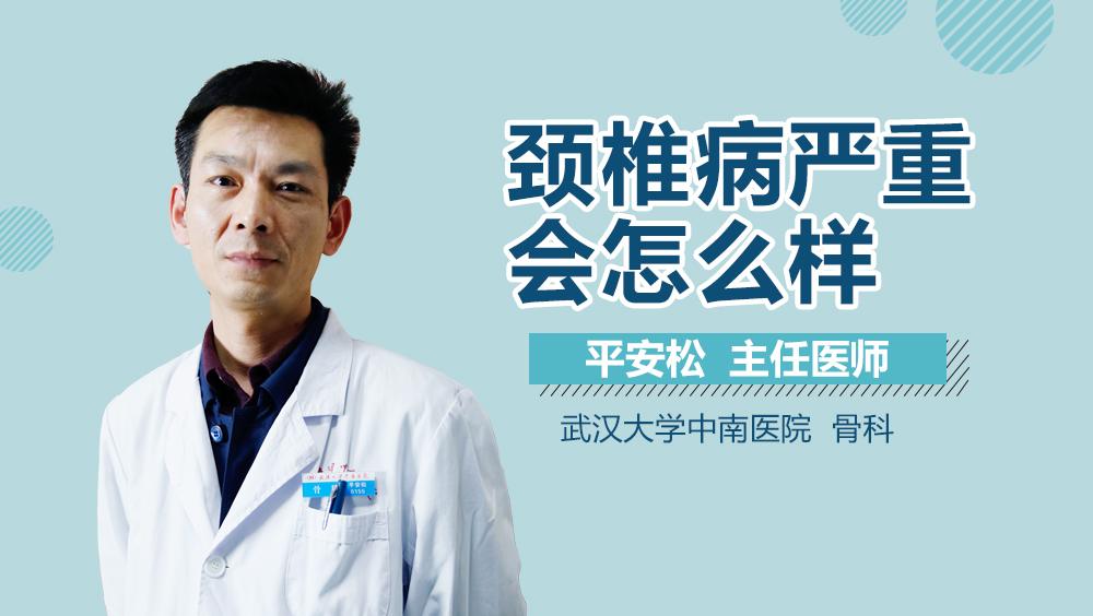 睾丸萎缩症状_睾丸炎是怎么引起的_睾丸炎的症状_睾丸炎吃什么药_睾丸炎