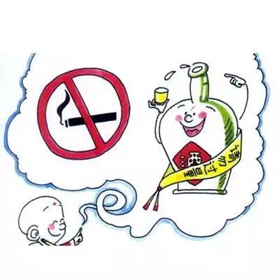 二,戒烟戒酒:烟别抽酒限量