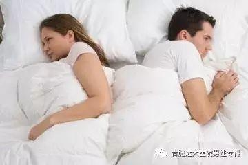 男性性欲低的原因
