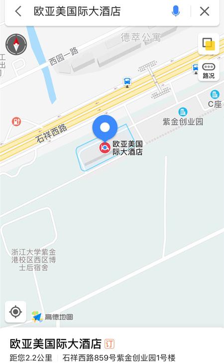 2018年6月2日 杭州欧亚美国际大酒店 您只需要记好时间和地点 剩下的图片