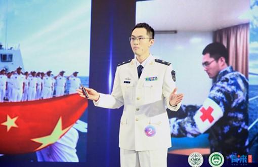 上海長海醫院曹凱