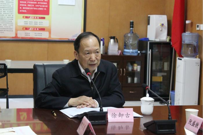图片2 中国健康促进基金会常务副理事长兼秘书长徐卸古_meitu_3.jpg