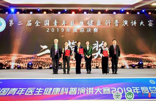 2019年度总决赛一二三等奖颁奖合影
