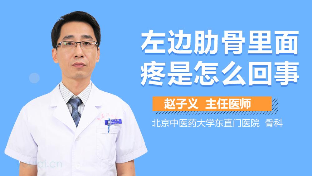 右腹部隐痛的原因_右腹部肋骨下隐隐作痛是怎么回事_中华康网
