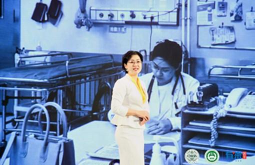 鶴崗市人民醫院于微
