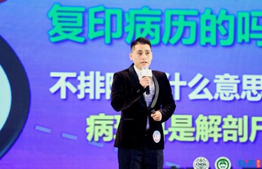 广东省人民医院黄建江