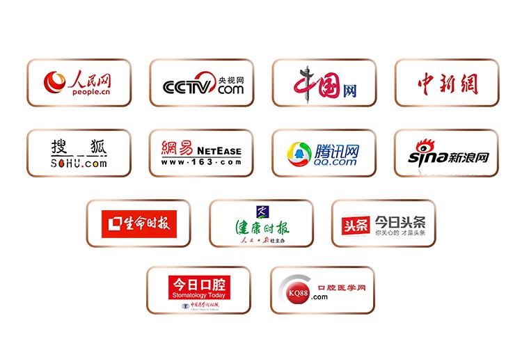 合作媒体logo.jpg