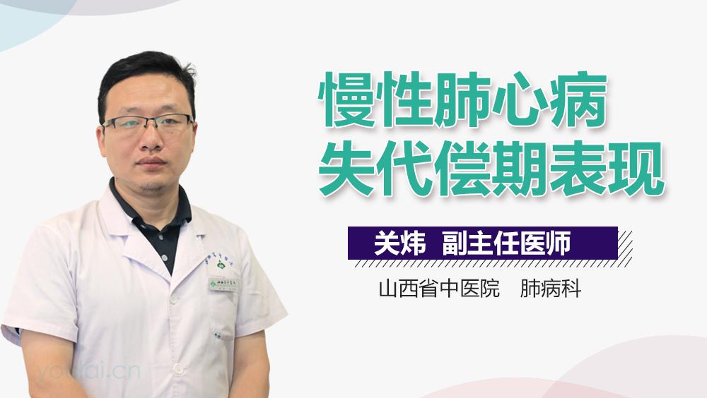 北京妇产医院怎么样_胸廓的放松训练是怎么回事_中华康网