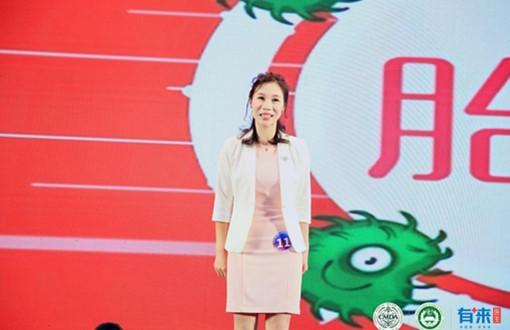 深圳市婦幼保健院樊靜潔