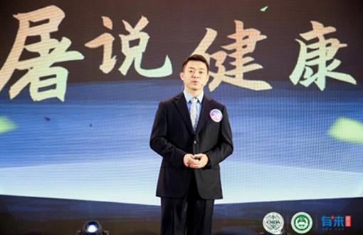 广州医科大学附属肿瘤医院屠以诺