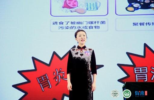 哈尔滨医科大学附属肿瘤医院刘文佳