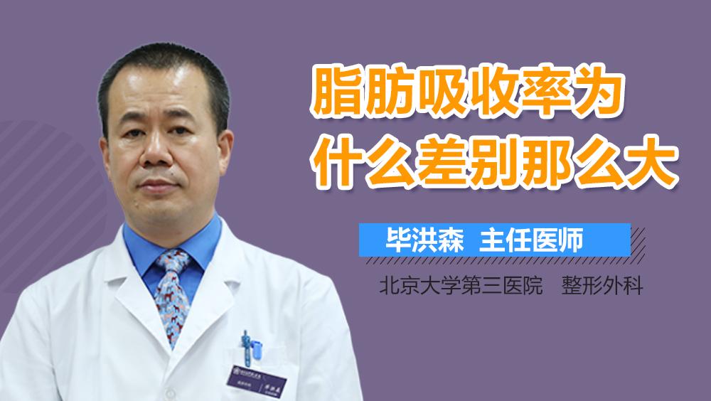 抽脑脊液疼吗_肝硬化,腹痛,胰腺炎,结肠炎,胃癌,食道癌,酒精肝,脂肪肝,胆囊炎