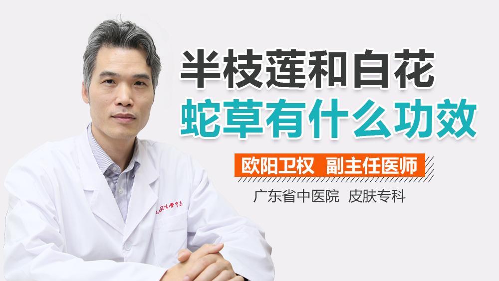 小儿鼻窦炎治疗方法_扁桃体炎_互动百科