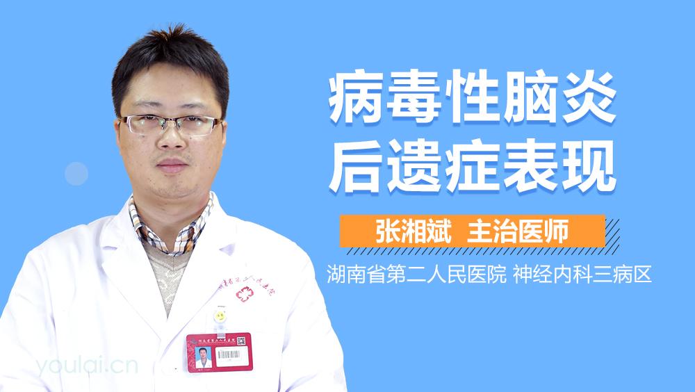 小儿脑膜炎后遗症_儿童化脓性脑膜炎的脑脊液特点_有来医生