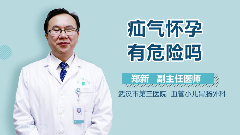 老年疝气怎么治疗_什么是疝气病_有来医生