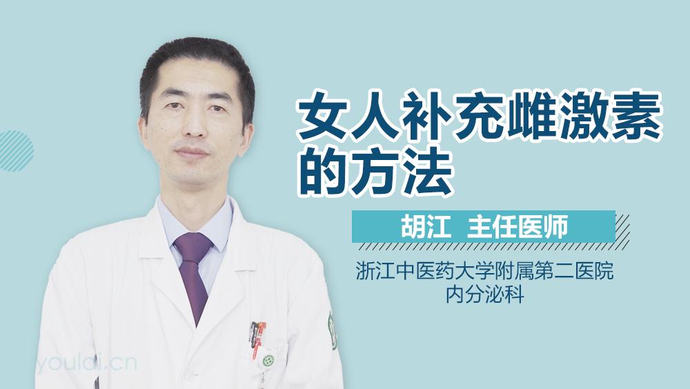 尿酸高怎么回事_生长激素由什么分泌_有来医生