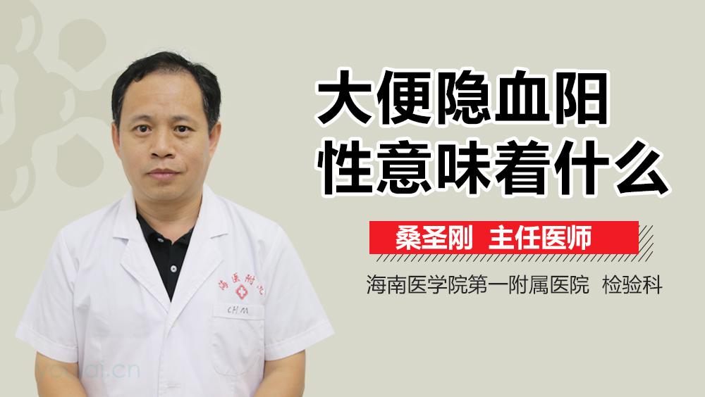 血胆红素偏高的原因_尿常规潜血2个加号是什么意思_有来医生